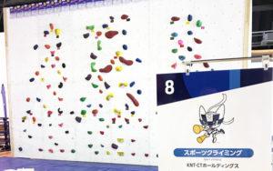 【施工例】イベント「TOKYO 2020 Let's 55 ~レッツゴーゴー~ with 福島県」