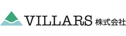 VILLARS 株式会社