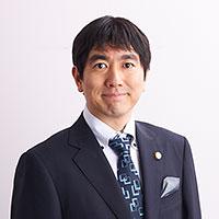 弁護士 中崎 隆